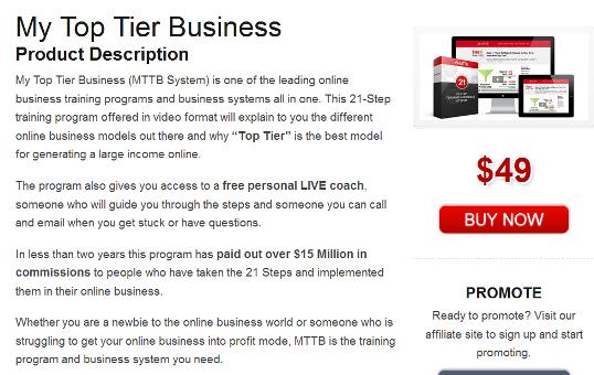MTTB price